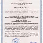 Certificate_2020